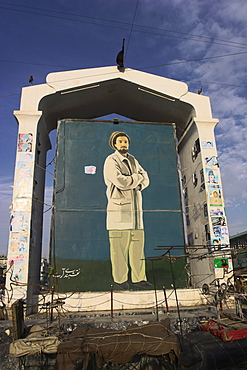 Memorial plaque of assassinated Mujahadin leader Ahmad Shah Massoud know as the ' Lion of Panshir' an Afghan National Hero, situated opposite the Shrine of Hazrat Ali, Mazar-I-Sharif, Balkh province, Afghanistan, Asia