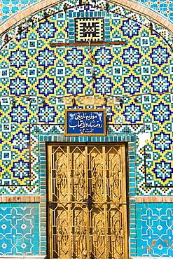 Tiling round door, Shrine of Hazrat Ali, who was assissinated in 661, Mazar-I-Sharif, Balkh province, Afghanistan, Asia