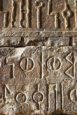 Sabean inscriptions with Ge'ez on top slab, church of Abuna Aftse, Yeha, near Aksum, Ethiopia, Africa