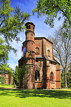 Alter Turm (Old Tower), Mettlach, Saarland, Germany, Europe