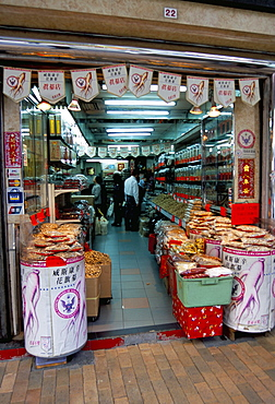 Ginseng shop, Wing Lok Street, Sheung Wan, Hong Kong Island, Hong Kong, China, Asia