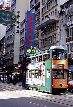 Tram, Sheung Wan, Hong Kong Island, Hong Kong, China, Asia