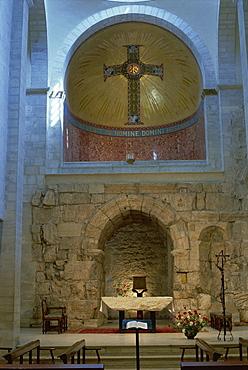 Ecce Homo chapel, Via Dolorosa, Old City, Jerusalem, Israel, Middle East