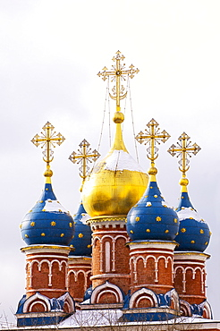 Domes of The Church of St. George, Moscow, Russia, Europe