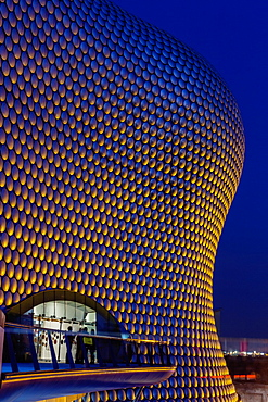 Selfridges building at twilight, Birmingham, West Midlands, England, United Kingdom, Europe