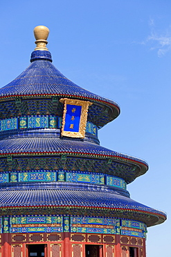 Tian Tan complex, Close-up of the Temple of Heaven (Qinian Dian temple), UNESCO World Heritage Site, Beijing, China, Asia