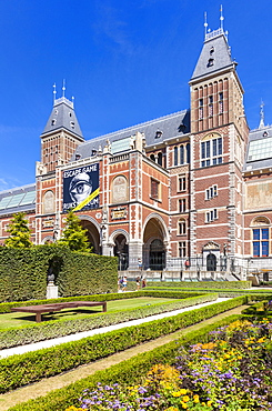 Gardens of the Rijksmuseum, Dutch Art gallery and museum, Amsterdam, North Holland, Netherlands, Europe