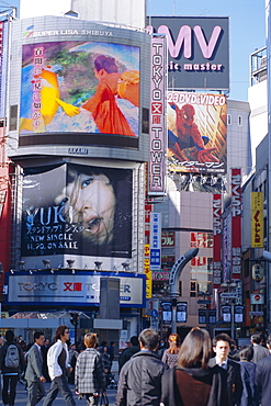 Shibuya crossing, Shibuya ward, Tokyo, Japan