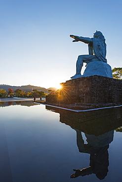 Peace Park, designed by Seibou Kitamura in memory of the 1945 atomic bomb victims, Nagasaki, Kyushu, Japan, Asia,