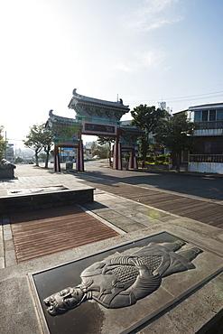 Seobok Park, Seogwipo City, Jeju Island, South Korea, Asia