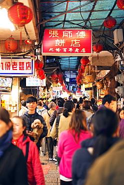 Under cover market, Jiufen, Taiwan, Asia