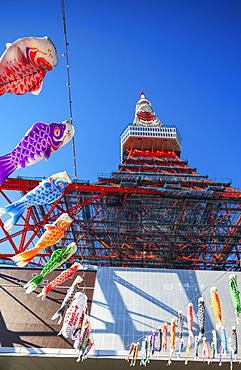 Koi nobori kites, Tokyo Tower, Roppongi, Tokyo, Japan, Asia