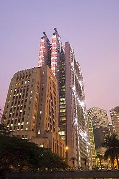 Sin Hua Bank and HSBC Building behind, Central district, Hong Kong, China, Asia