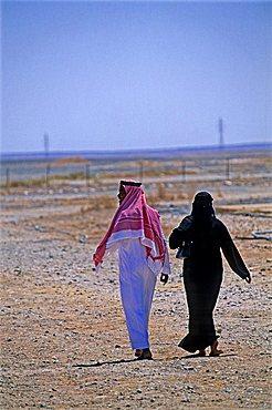 Couple, Jordan, Middle East