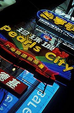 Neon signs, Nanjing road, Shanghai, China, Asia