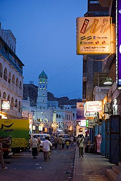 Daily life, Al Mukalla, Yemen, Middle East