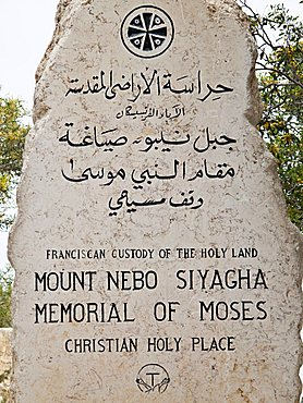 Middle East, Jordan, Mount Nebo, Mount Nebo is one of the most revered holy sites of Jordan, near Madaba