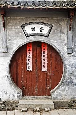 Door, Cheng Kan Village, Anhui Province, China, Asia