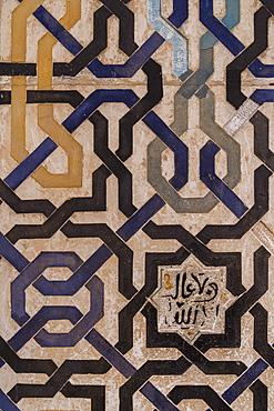 Detail, Alhambra, UNESCO World Heritage Site, Granada, province of Granada, Andalusia, Spain, Europe
