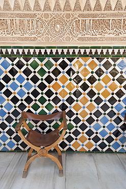 Alhambra, UNESCO World Heritage Site, Granada, province of Granada, Andalusia, Spain, Europe