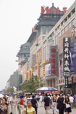 Wangfungjing Road, Beijing, China, Asia