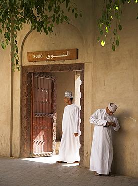 The Souk of Nizwa, Oman, Middle East