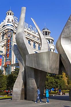 May 30th Movement Monument, Renmin Square, Nanjing Road, Shanghai, China, Asia
