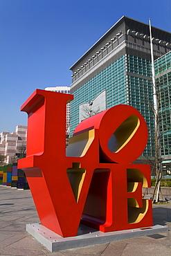 Love Sculpture by Robert Indiana, 101 Tower, Taipei, Taiwan Island, Republic of China, Asia