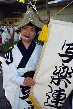Grand Mikoshi procession and parade, Japanese cultural event, Honolulu, Oahu island, Hawaii, United States of America, North America