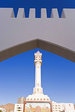 Ruwi clocktower, financial district of Ruwi, Muscat, Oman, Middle East