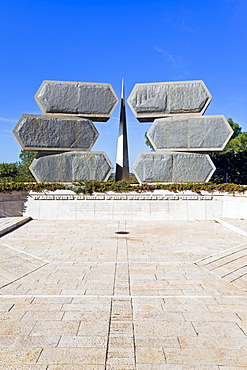Yad Vashem Holocaust Memorial, Monument to the Jewish soldiers who fought Nazi Germany, Mount Herzl, Jerusalem, Israel, Middle East