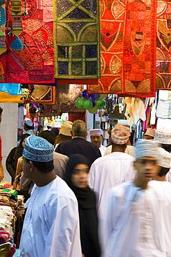 Mutrah Souq, Muscat, Oman, Middle East