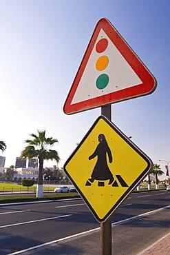 Pedestrian crossing sign, Doha, Qatar, Middle East