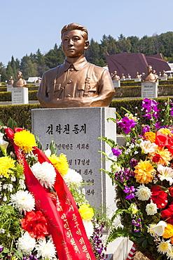 Revolutionary Martyrs' Cemetery, Pyongyang, Democratic People's Republic of Korea (DPRK), North Korea, Asia
