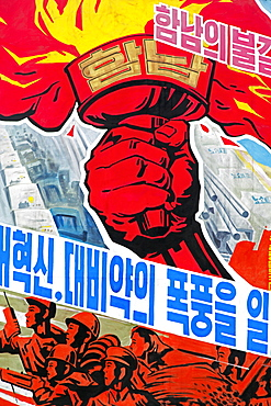 Propaganda poster detail, Wonsan City, Democratic People's Republic of Korea (DPRK), North Korea, Asia