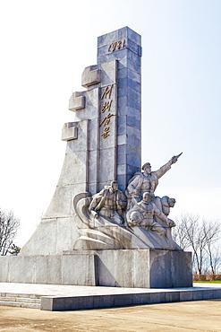 Monument at the West Sea Barrage, Nampo, North Korea (Democratic People's Republic of Korea), Asia