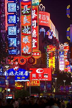 The neon lights of Shanghai's main shopping street, Nanjing Donglu, Shanghai, China, Asia