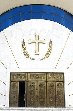 Albania, Tirana, Entrance to the Orthodox Cathedral.