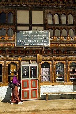 Bhutan, Bumthang District,, Jakar, Exterior of local hotel.