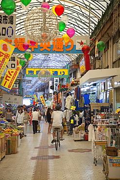 Ichibahon-dori indoor shopping arcade, Naha, Okinawa, Japan, Asia