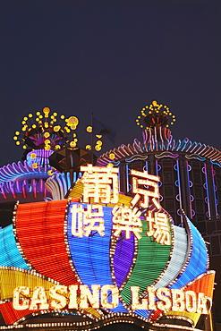 Neon lights of Lisboa Casino, Macau, China, Asia