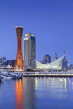 Port Tower and Maritime Museum at dusk, Kobe, Kansai, Japan, Asia