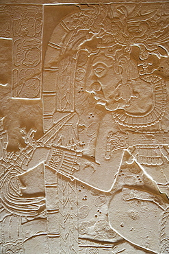 Stucco motif of Pakal the Great, king of Palenque, Archaeological Museum of Palenque, Palenque Archaeological Zone, Chiapas, Mexico, North America