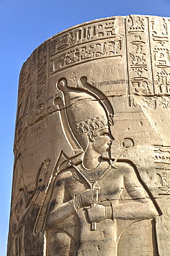 Bas-relief on pillar, Forecourt, Temple of Haroeris and Sobek, Kom Ombo, Egypt, North Africa, Africa