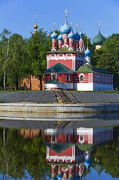 Church of Prince Demitry the Martyr, Uglich, Golden Ring, Yaroslavl Oblast, Russia, Europe