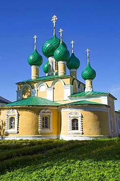Church of John the Baptist, Alexey Monastery, Uglich, Golden Ring, Yaroslavl Oblast, Russia, Europe