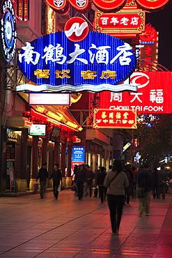 Nanjing Lu Road at night, Shanghai, China, Asia