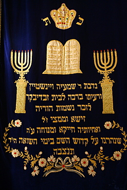 Sacred Ark curtain in Stadttempel Synagogue, Vienna, Austria, Europe