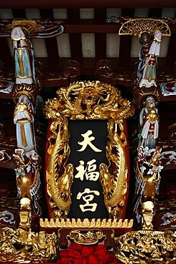 Thian Hock Keng Taoist temple, Singapore, Southeast Asia, Asia
