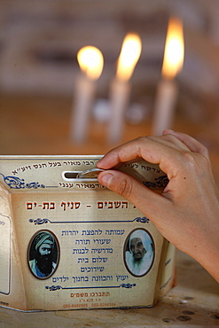 Donation box in Elijah's Cave Synagogue in Haifa, Israel, Middle East